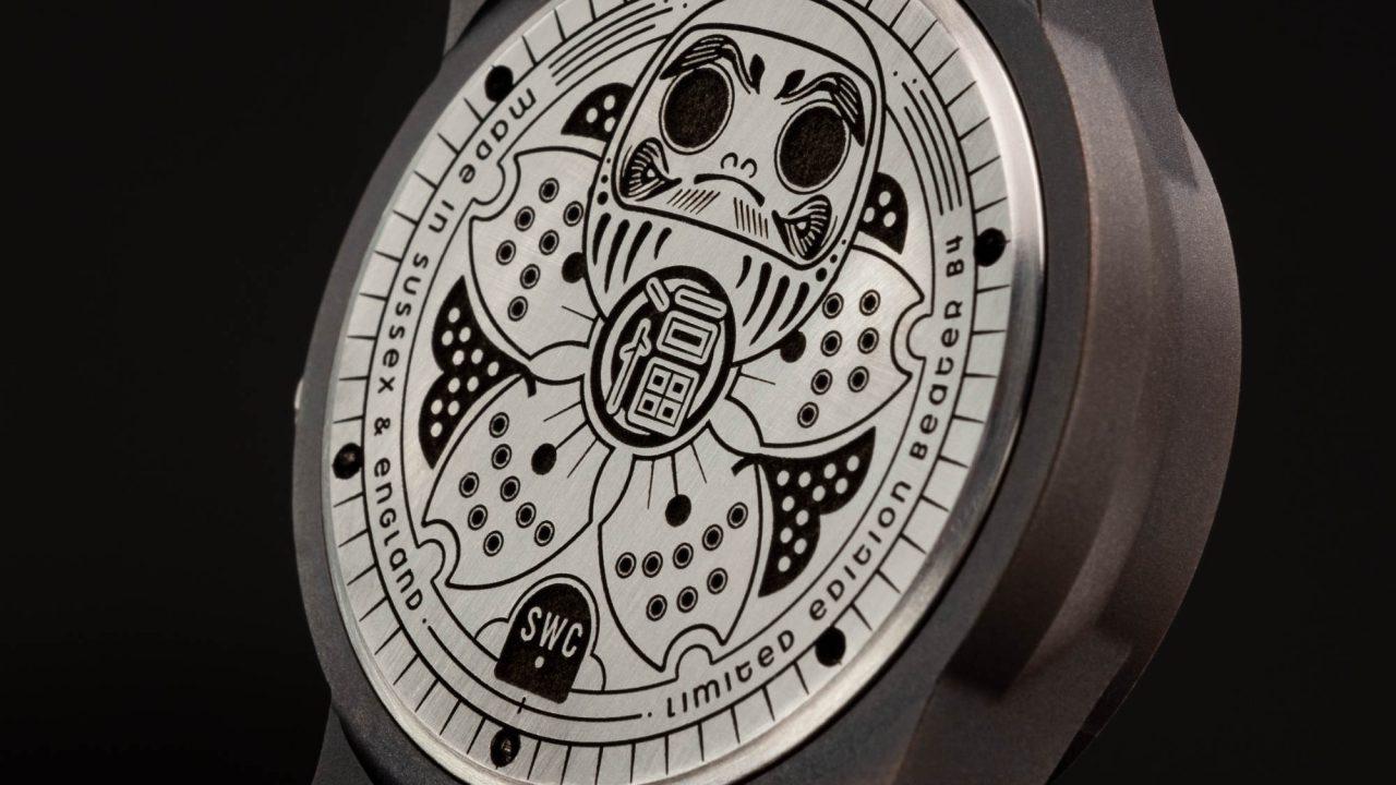 Japanese engraving on bronze watch